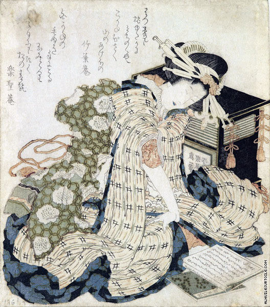 Courtisane Endormie (Hokusai)